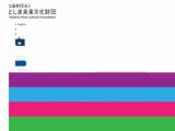 としま区民芸術祭第30回 豊島区吹奏楽団ニューイヤーコンサート