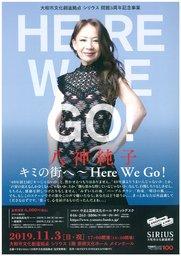 八神純子Live キミの街へ~Here We Go!