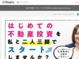 【福井県】相続・年金対策としてマンション経営を選択される30代・40代が激増中です