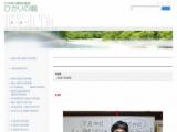 4月25日(日)、東京教室での上祐代表仏教・心理学セミナーのお知らせ