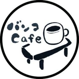 バンコCafe Vol.3