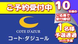 2019/04/29 全日本カラオケバトル2020GP 第10回mini予選 兵庫県神戸(カラオケ大会/ボーカルコン...
