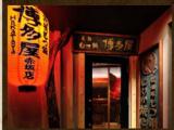 2.21(金)開催[赤坂] 仕事帰りに是非、女性に大人気OLやサラリーマンの出会いのきっかけになれ...
