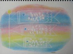 ゆるりとパステル画ワークショップ in ウェルカフェ②(虹を泳ぐ鯉のぼりを描く)