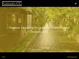 Summer Internship Program for Middle School Students 2021|Komuro Consulting Group : コ...