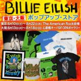 BILLIE EILISH POP-UP STORE 東京 期間限定OPEN!!