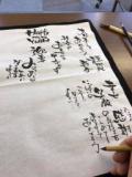 パソコン時代だからこそ手描きの年賀状を!あなたの筆文字をプロデュースします!