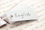 英語がちゃんと話せるようになる学習法