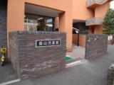烏山児童館3月「ちくちくの会」
