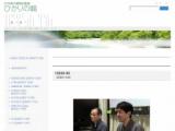 12月2日(水)20:00 東西心理学総論『交流分析の日本的展開』のお知らせ