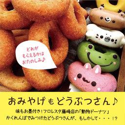【福岡市】キッズ大喜び!もりのかくれんぼ託児&ママパパのための家計応援セミナー