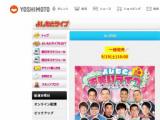 よしもとお笑いライブ~笑いの本仕込み~in三郷2020