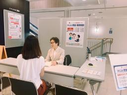 新築・リフォーム・建替えに関する資金相談・相続相談【4月】