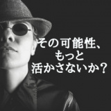 月収12万円の生活にあきらめムード?最新の資格で現状打破!