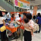 【東京・亀有】10月19日開催!子育て応援フェア