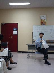 東京加害者臨床研究会:第26回例会