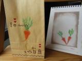 ゆるりと3色パステル画寺子屋で、人参の絵(3色パステル画)を描いて、ギフトバッグを作ろう。