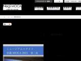 ミュージアム×ナイト奈義MOCA2021 第二夜