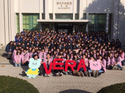東京女子大学第66回VERA祭