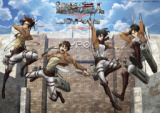 進撃の巨人 attack on titan in JOYPOLIS- Season 3 -
