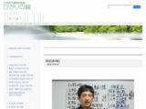 5月22日(土) 横浜で上祐代表仏教・心理学セミナーのお知らせ
