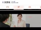 【参加費無料】期間限定!新宿出版相談会・平日毎日開催中!