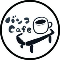 バンコCafe Vol.2
