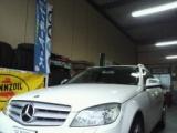 輸入車、外車、国産車、自動車修理、点検整備、板金修理、車検、自動車修理和泉市・高石市・堺...
