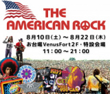 THE AMERICAN ROCK 2019