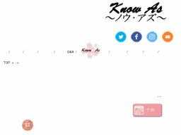 台東区若手アーティスト応援プロジェクト