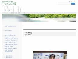 5月23日(日)福岡で上祐代表仏教・心理学セミナーのお知らせ