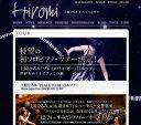 watching Hiromi Uehara